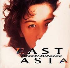 A1992 EAST ASIA.jpg