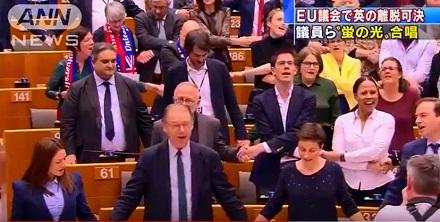 Brexit EU議会.jpg
