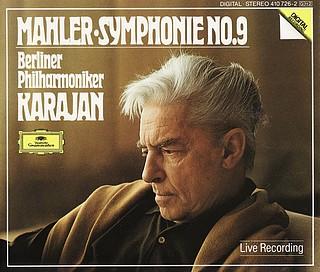 カラヤン:マーラー 交響曲 第9番.jpg