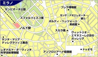 ミラノ中心部.jpg