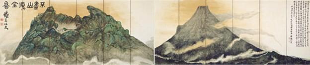 富士山図屏風(富岡鉄斎).jpg