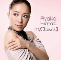 平原綾香 My Classics3.jpg