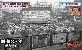 新橋駅前広場.jpg