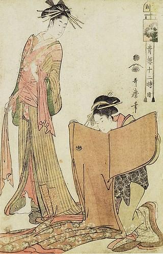 歌麿・青楼十二時 子の国.jpg