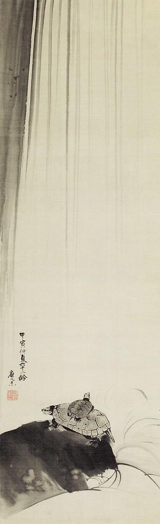 瀑布亀図.jpg