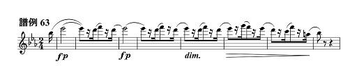 譜例63.jpg