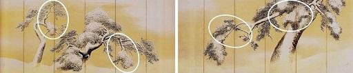 雪松図屏風(3次元).jpg