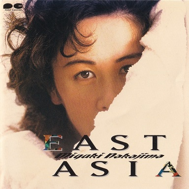 EAST ASIA-1.jpg