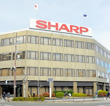 Head Office Of SHARP(www.asahi.com)3.jpg