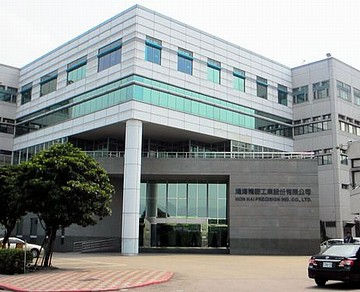 Head Office of Hon Hai Precision Industru(ajw.asahi.com).jpg