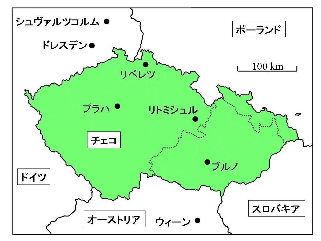 No.09-1 Czech.jpg