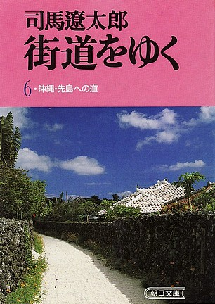No.16-3 街道をゆく6.jpg