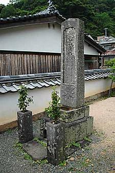 No.21-4 鯨墓.jpg