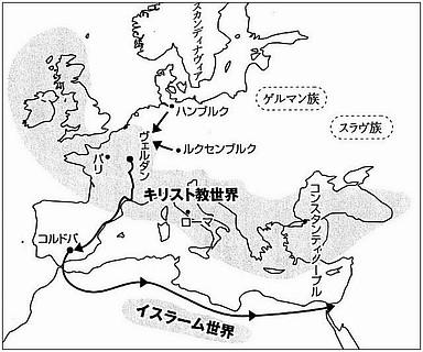 No.22-1 中世ヨーロッパの奴隷貿易.jpg