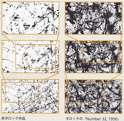 Pollock-4.jpg