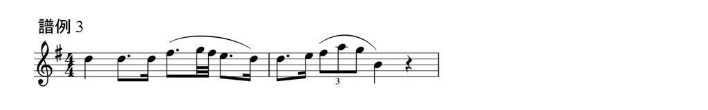 Score03a.jpg