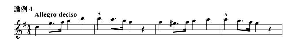 Score04a.jpg