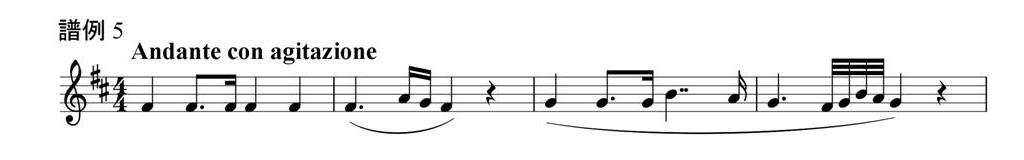 Score05a.jpg