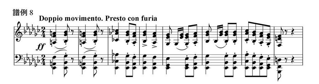 Score08a.jpg