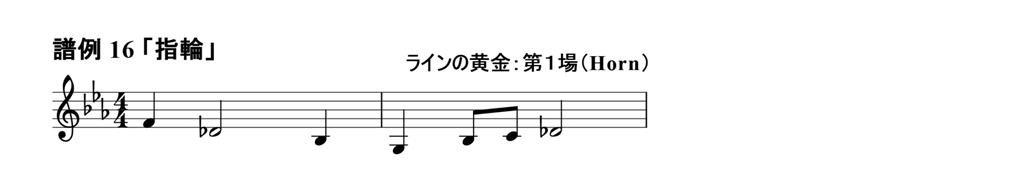 Score16.jpg