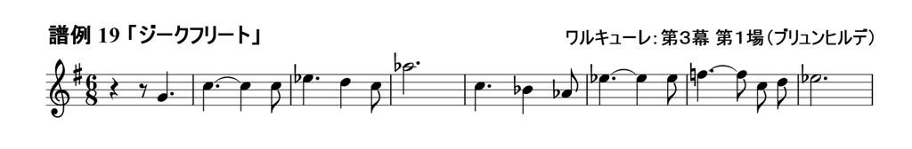 Score19.jpg
