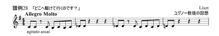 Score28.jpg