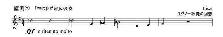 Score29.jpg