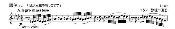 Score32.jpg