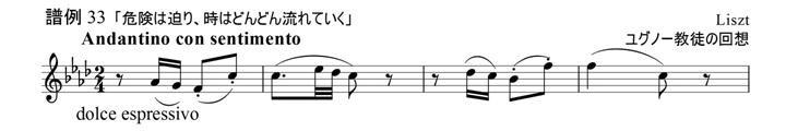 Score33.jpg
