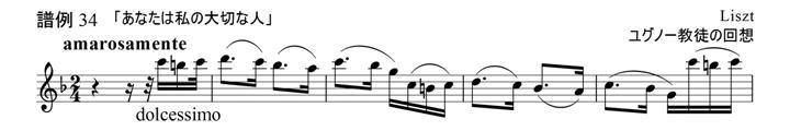 Score34.jpg