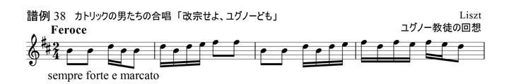 Score38.jpg