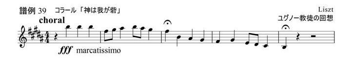 Score39.jpg